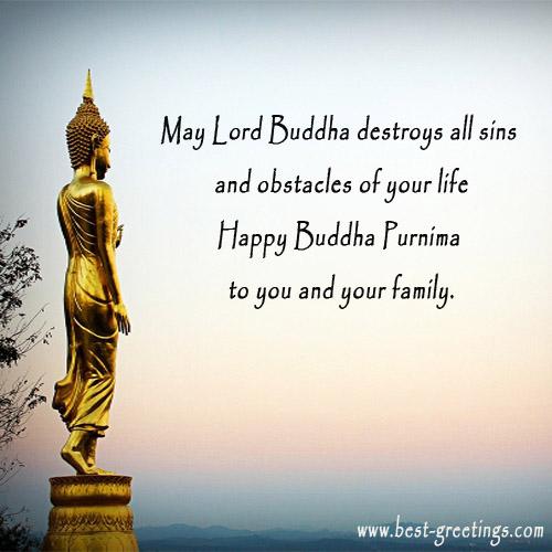 Happy Buddha Purnima images with name edit