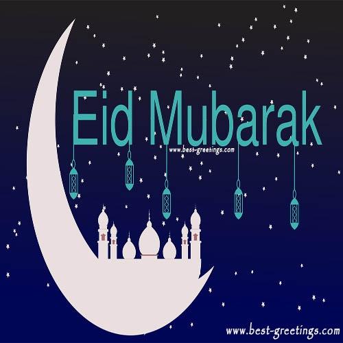 Eid Mubarak Ki Hardik Shubhkamnaye Image With Name