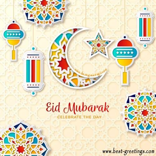 Write Your Name on Eid Mubarak Wishes