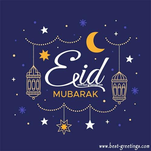 Eid Mubarak Pic Download With Name