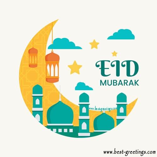 Happy Eid Mubarak Greetings Card With Name