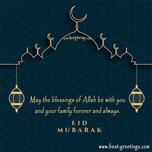 Happy Eid Mubarak pics for WhatsApp Status with the name