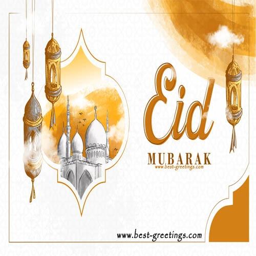 Happy Eid Mubarak images with name edit