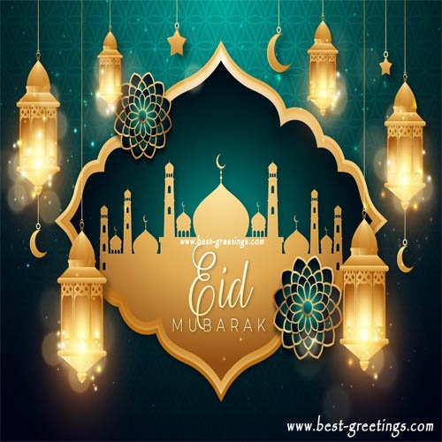 Eid Mubarak pictures with name download
