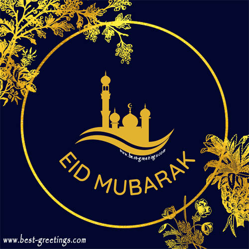Eid Mubarak Wishes Message With Name