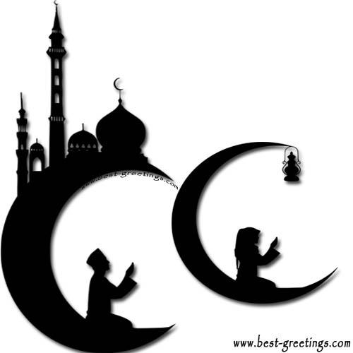 Happy Eid Mubarak Wishes Status