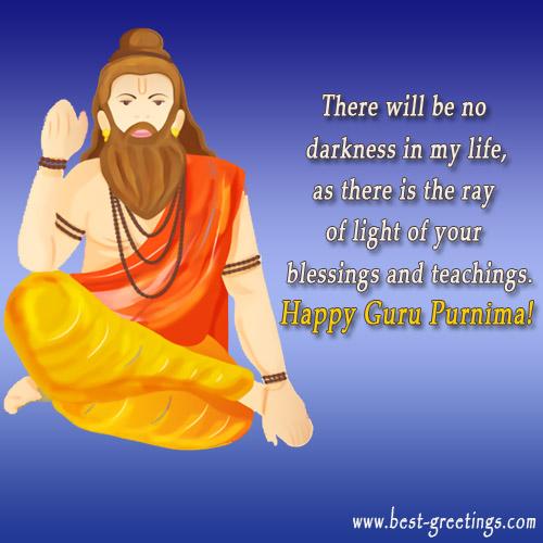 Free Editable Guru PurnimaWishes Card