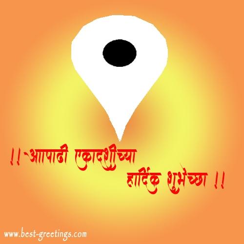 Create Ashadi Ekadashi Image for Business