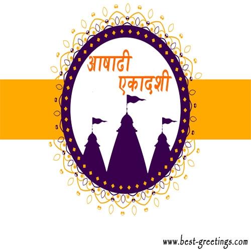 Online Editable Ashadi Ekadashi Wishes Card